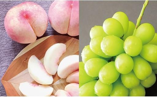 上山の夏。桃と葡萄の夏。