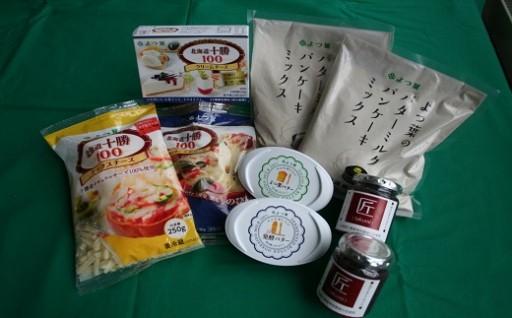 鹿追「よつ葉」パンケーキセット【安心・安全 小豆粒あん】