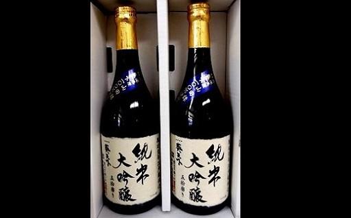 掛川の山中酒造が醸す葵天下「純米大吟醸」720ml×2本です