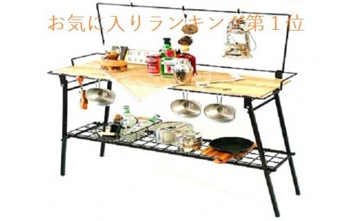 【お気に入りランキング1位】バーカウンターテーブル