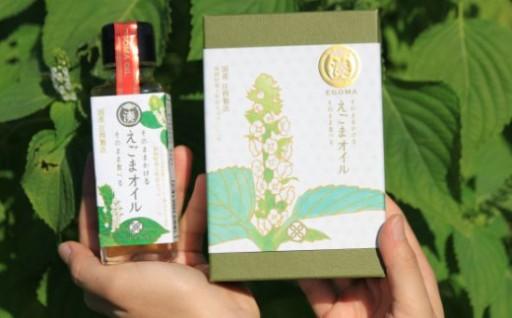 福岡県築上町産のえごま油です。