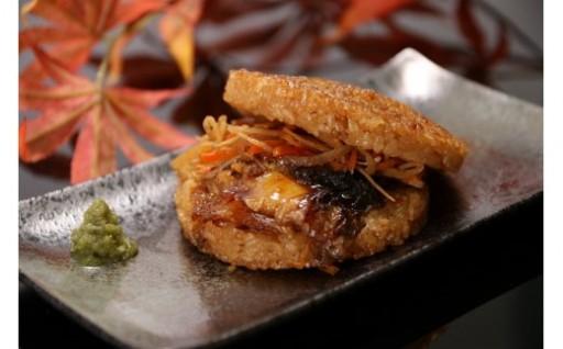 近江米バーガー茶漬け「うなぎ」(5食入り)