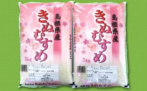 【石見産きぬむすめ10kg×6回】浜田からお米の定期便♪