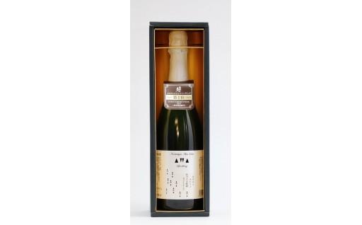 南部美人のスパークリングな日本酒。