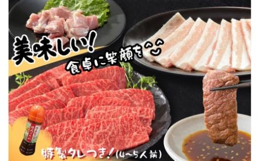 伊万里牛を手軽に焼き肉で楽しめる、ご家族様向けのセットです♪