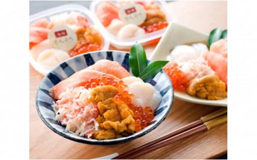 【大人気!】あつあつごはんにピッタリの「海鮮丼の具」