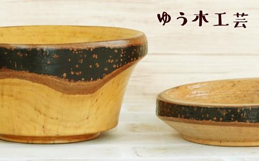 天然木の素材を活かした、こだわりの木工品。