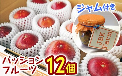 NHK「あさイチ」でパッションフルーツを紹介!!
