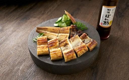 九州産鰻の酒塩焼きと極味ぽん酢セット