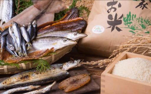 紀北町産コシヒカリとご飯のお供にうれしい干物セット