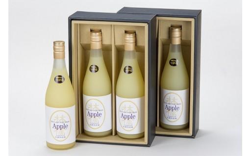 りんごジュース4本セットの申込受付を再開いたしました!