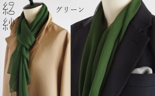 絹のストール「絽紗-ROSHA-」がリニューアルして再登場!