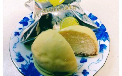 昔懐かしいレモンケーキはいかがですか?