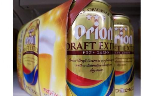 オリオンドラフトエクストラ【350ml×12缶】数量限定!