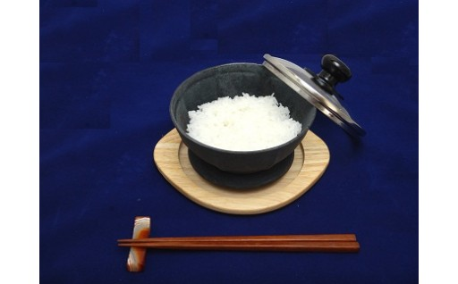 鉄の御茶碗でおいしくお米が炊ける!