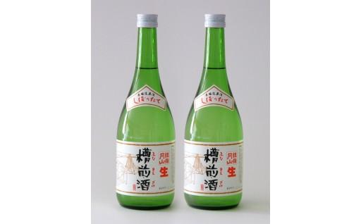 """""""新酒しぼりたて"""" 銀嶺月山槽前酒【限定50セット】"""