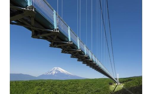 【日本一長い歩行者専用吊橋】三島スカイウォーク ペアチケット