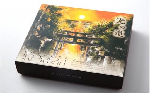 いよいよ、福津市が誇る絶景の季節がやってきました。~光の道~