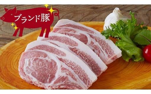 宮城県登米市産 こだわりの豚肉をご紹介