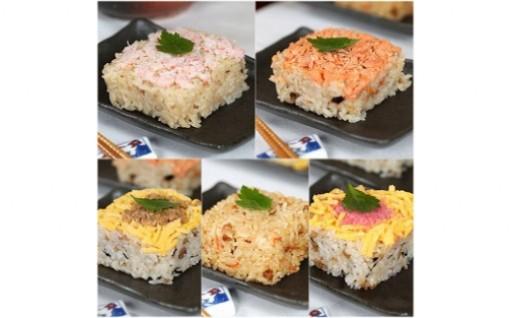 「金蔵さんの冷凍ごはん」ちらし寿司と五目めしセット