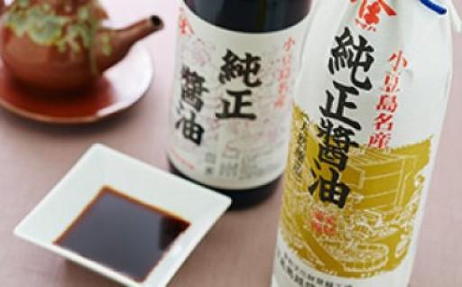 土庄町で作られた純正醤油おすすめです!