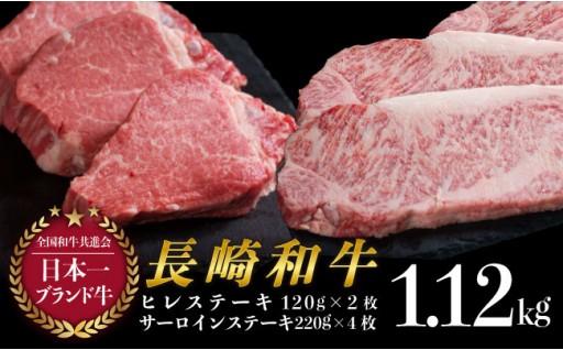 再入荷♪ 日本一の長崎和牛 ヒレステーキをご堪能あれ!