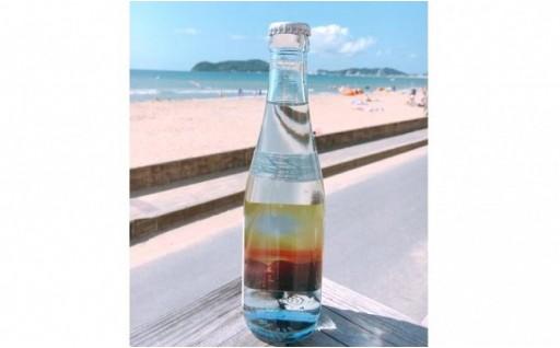 ボトルの中に光の道が見える!~宮地嶽神社(ジンジャ)エール~
