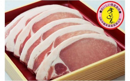 【沖縄県産豚】脂肪付きロースステーキセット(約1.5kg)