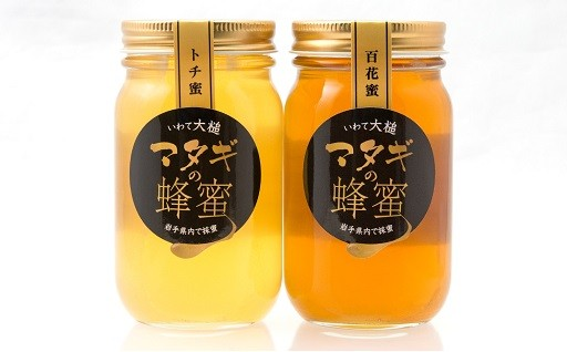 風邪予防に香り豊かな蜂蜜はいかがでしょうか