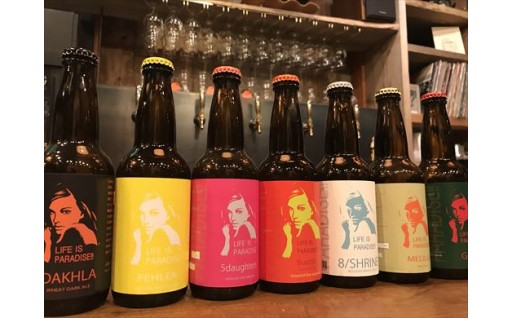 W-10 鹿嶋地ビール 6本セット(自然栽培麦芽使用)