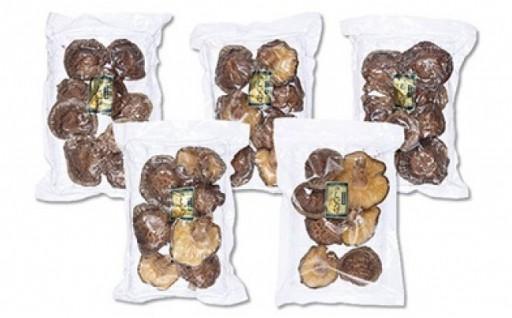 みなくちファーム 原木乾燥椎茸