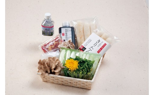 手造りきりたんぽセット3人前(野菜あり)