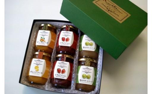 佐賀県産の採れたて果実の手作り無添加ジャム&ソース
