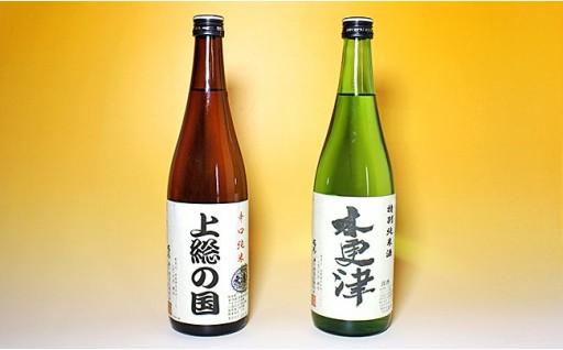 10/31まで受付/お申込みはお早めに! 木更津ラベル日本酒