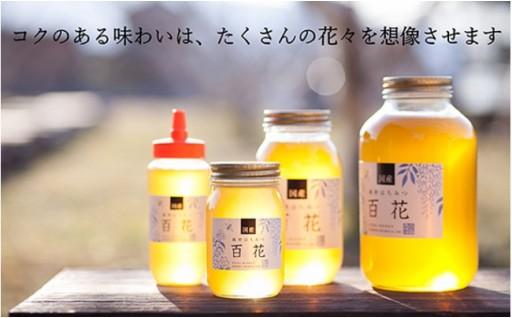 養蜂場からお届け☆国産蜂蜜☆