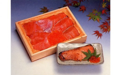 酒田の老舗の漬物が作った秋鮭の親子の粕漬