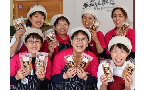 宇和島の大豆で作った「元気もん」、美味しいですよ♪