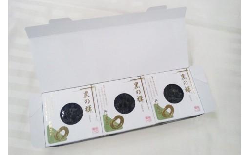 【年末発送可】正月に黒の輝®(柴山産丹波黒豆煮豆 極大粒)