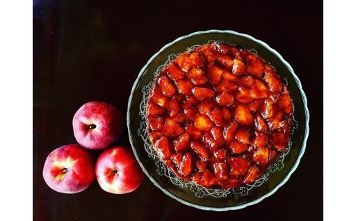 20個限定!高品質のりんごをたっぷり使った絶品タルト