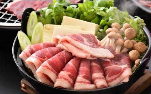 鍋のおいしい季節に『のとしし』牡丹鍋はいかがですか?