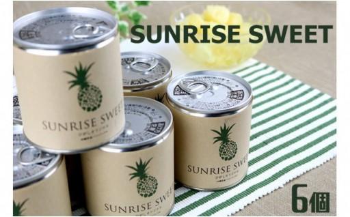 パインアップル缶詰【SUNRISE SWEET】