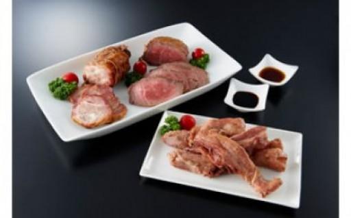 お肉の食べ比べで贅沢気分♪