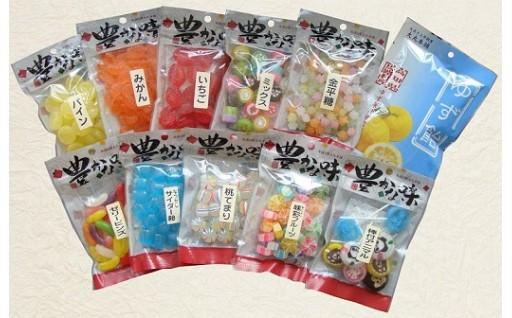 大丸本舗 手作り飴セット「彩」