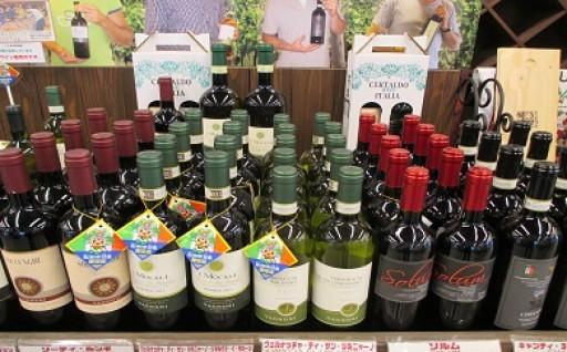 <11月末まで!>大人気のワイン、お早めにお申込ください!!