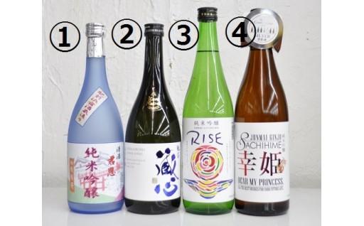 """The SAGA認定酒""自分で選べる鹿島の日本酒3本セット"