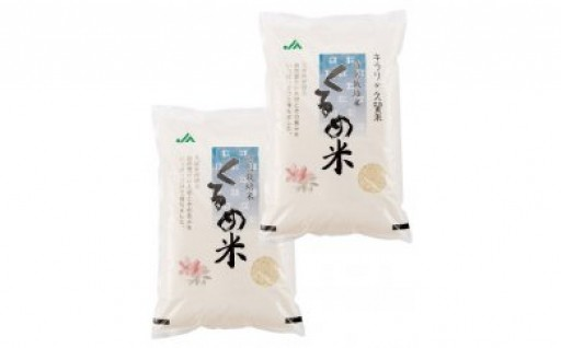 新米登場!!久留米の美味しいお米、どうぞ召し上がれ!!