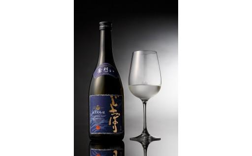 人気上昇中!こだわり抜いた贅沢な日本酒「じょぱり華想い」