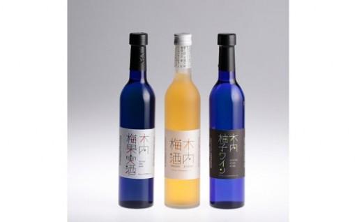 <木内酒造>木内梅酒・果実酒 セット[髙島屋選定品]