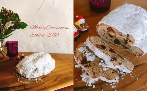 【期間限定】クリスマスシュトレンと焼き菓子