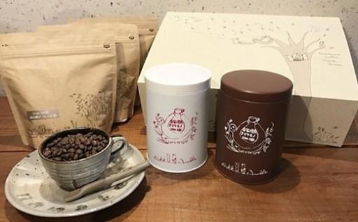 浜田のコーヒーといえば!ナマケモノ珈琲【自家焙煎珈琲セット】
